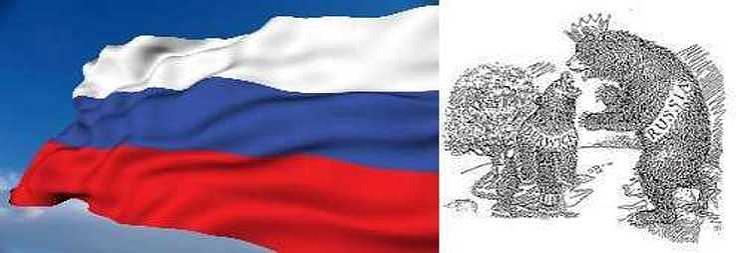 Berwick Russia banner